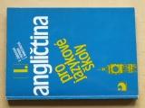 Angličtina pro jazykové školy I. (1998)