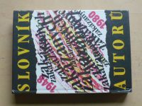 Brabec - Slovník zakázaných autorů 1948-1980 (1991)