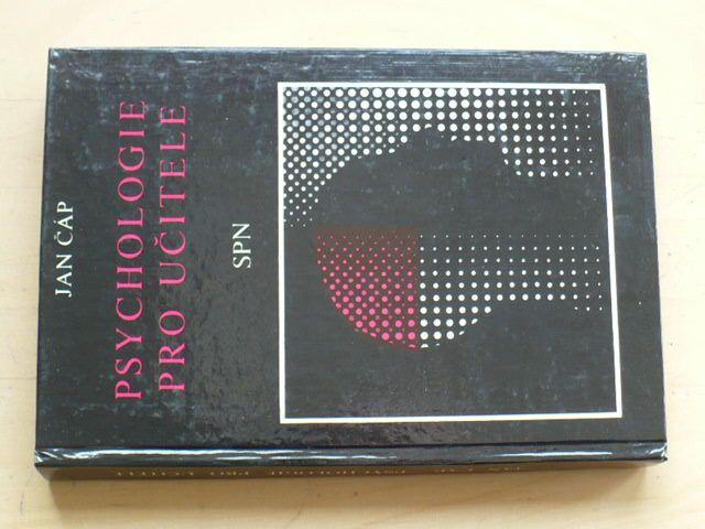 Čáp - Psychologie pro učitele (1987)