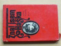 Pospíšil - Znal jsem Haška (1977)