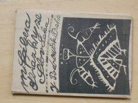 Fábera - Obrázky ze Slovácka (1944) kresby Seydl