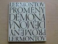 Lermontov - Proměny démona (1967)
