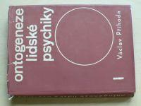 Příhoda - Ontogeneze lidské psychiky I. - III. (1967, 1970, 1971)