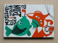 Myslivecká & rybářská latina (1971)