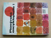 Pionýrská encyklopedie 1 + 2 (1978)