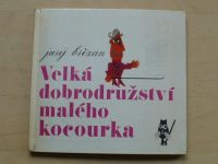 Jurij Břežan - Velká dobrodružství malého kocourka (1966) il. Pacovská
