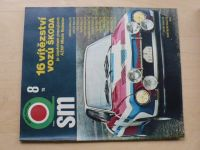 Svět motorů 1-42 (1976) ročník XXX. (chybí čísla 1-7, 9-12, 24-26, 34-39, 22 čísel)