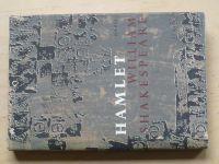 William Shakespeare - Hamlet (1966) il. Adolf Born