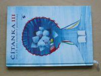 Čítanka III pro ZŠ pro sluchově postižené (1996)