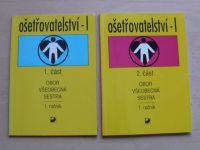 Vučková - Ošetřovatelství I - Obor všeobecná sestra 1. ročník I. + II. část (1996)