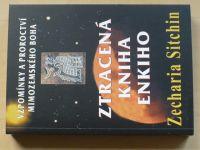 Sitchin - Ztracená kniha Enkiho (2015)