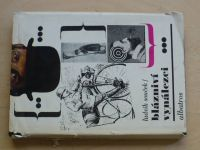 Souček - Blázniví vynálezci (1974)
