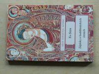 Fa-Sien - Zápisky o budhistických zemích (1995)