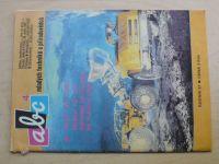ABC 1-24 (1982-83) ročník XXVII. (chybí čísla 1-3, 6, 8, 10-14, 20, 13 čísel)