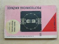 Gruncl, Smrž - Elektrické přístroje mladého technika (SNTL 1963)