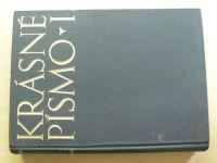 Muzika - Krásné písmo ve vývoji latinky I. (1958)