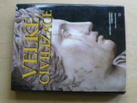Ilustrovaná historie lidstva - Velké civilizace: Kultura a společnost starověku (2006)(