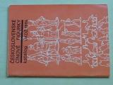 Provazník - Československé cínové figurky - katalog (1985)