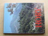 Čihař - Naše hory (2002)