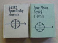 Dubský - Česko-španělský a španělsko-český slovník (1988, 1989) 2 knihy