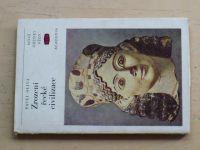 Oliva - Zrození řecké civilizace (1976)