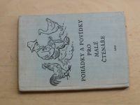 Pohádky a povídky pro malé čtenáře (1964)