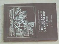 Mátlová-Uhrová - Lidové tance a taneční hry z Hané I. (1979)