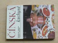 Tomaník, Skřivan - Čínská kuchyně (1983)