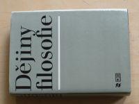 Dějiny filozofie (1976)