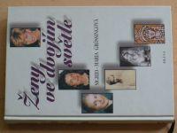 Grössingová - Ženy ve dvojím světle (2000)