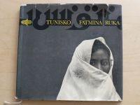 Kuna, Mrnka - Tunisko, Fatmina ruka (1967)