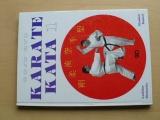 Goju Ryu - Karate KATA 1 (2002)