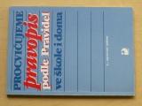 Kamiš - Procvičujeme pravopis podle Pravidel ve škole i doma (1995)