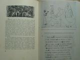 Kniha o Alfredu Fuchsovi - Rozpravy 1946