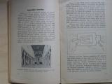 Kutman - Základy správného kreslení figur a krajin