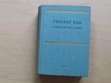 Trestní řád a předpisy souvisící (Orbis Praha 1971)