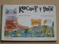 Pintrová, Mervartová - Kocour v botě (1983)