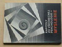 Holas - Kapitoly zo všeobecnej psychológie - Myslenie (1970)