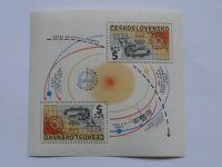 Interkosmos - výzkum Halleovy komety (1985)
