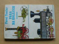Toufar - Pára na kolejích (1980)
