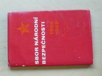 Kroupa - Sbor národní bezpečnosti 1945 - 1948 (1977)