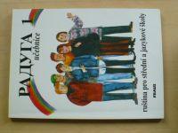 Raduga 1 - Učebnice ruština pro střední a jazykové školy (2009)