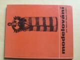 Fládr - Modelování pro lidové školy umění (1967)