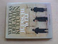 Lange - Weltatlas der alten Kulturen - Jüdische Welt (1984)