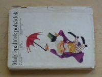 Hrubín - Malý špalíček pohádek (1980)