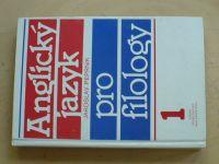Peprník - Anglický jazyk pro filology 1-2 (1990)