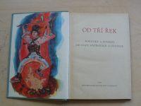 Od tří řek - Pohádky a pověsti od Olzy, Ostravice a Opavice (1964)