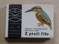 OKO 2 - Duriš, Hísek - Z ptačí říše (SNDK 1965)
