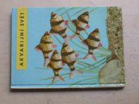 Akvarijní svět (SPN 1964)