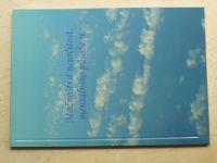 Bartušek - Možnosti a neurčitost mentálního působení (2005)
